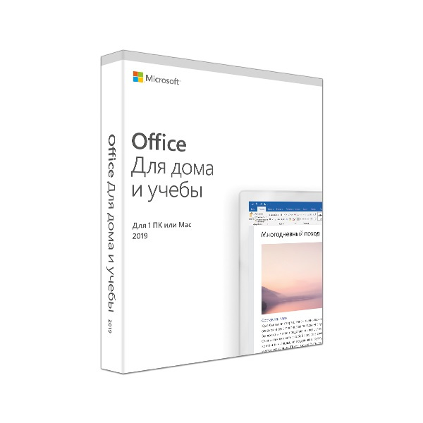 Программное обеспечение Microsoft Office 2019 Home and Student Win Russian Russia Only Medialess No Skype P2 (79G-05075)