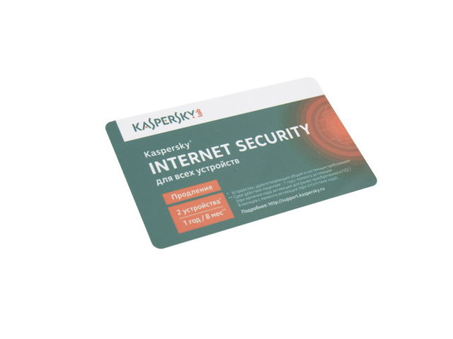����������� ����������� ��������� Kaspersky Internet Security Multi-Device Russian Edition. (CARD) ��������� �� 2 �� �� 1 ��� (KL1941ROBFR)