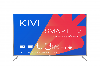 "Телевизор LED 50"" Kivi 50UK30S серый/Ultra HD/ 400Hz/DVB-T/ DVB-T2/DVB-C/USB/ WiFi/Smart TV (RUS)"