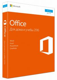 Программное обеспечение Microsoft Office 2016 Home and Student Win Russian Russia Only Medialess No Skype P2 (79G-04713)