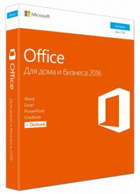 Программное обеспечение Microsoft Office 2016 Home and Business 32/64 Russian Russia Only DVD No Skype P2 (T5D-02705)