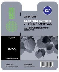 Картридж Ч. Epson S Photo R270/R390/RX590/ RX610/RX690/1410 Cactus CS-EPT0821